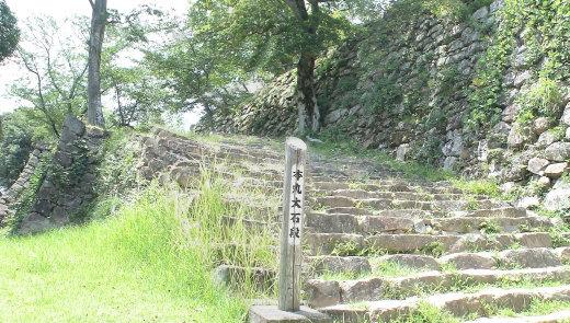 本丸への大石段 2
